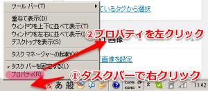taskClip