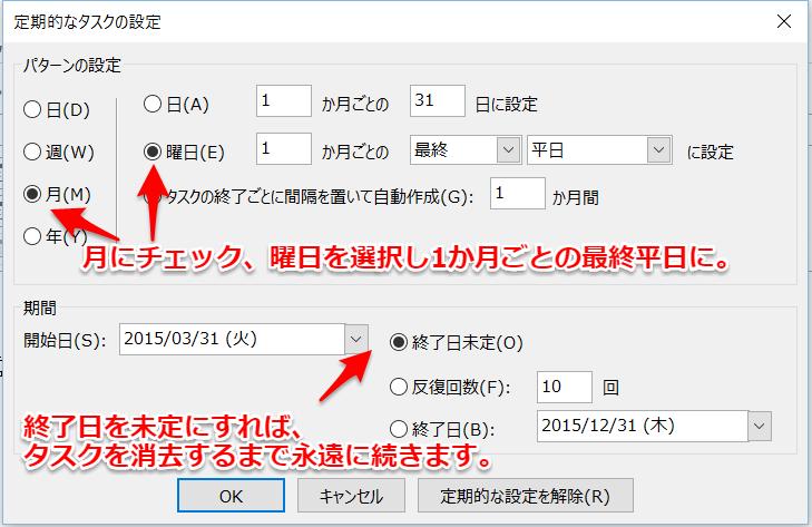 Outlook-ToDo11