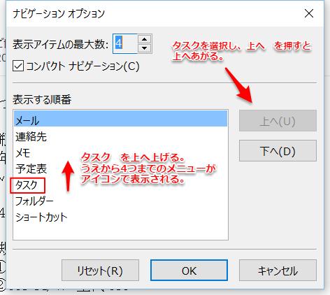 Outlook-ToDo22