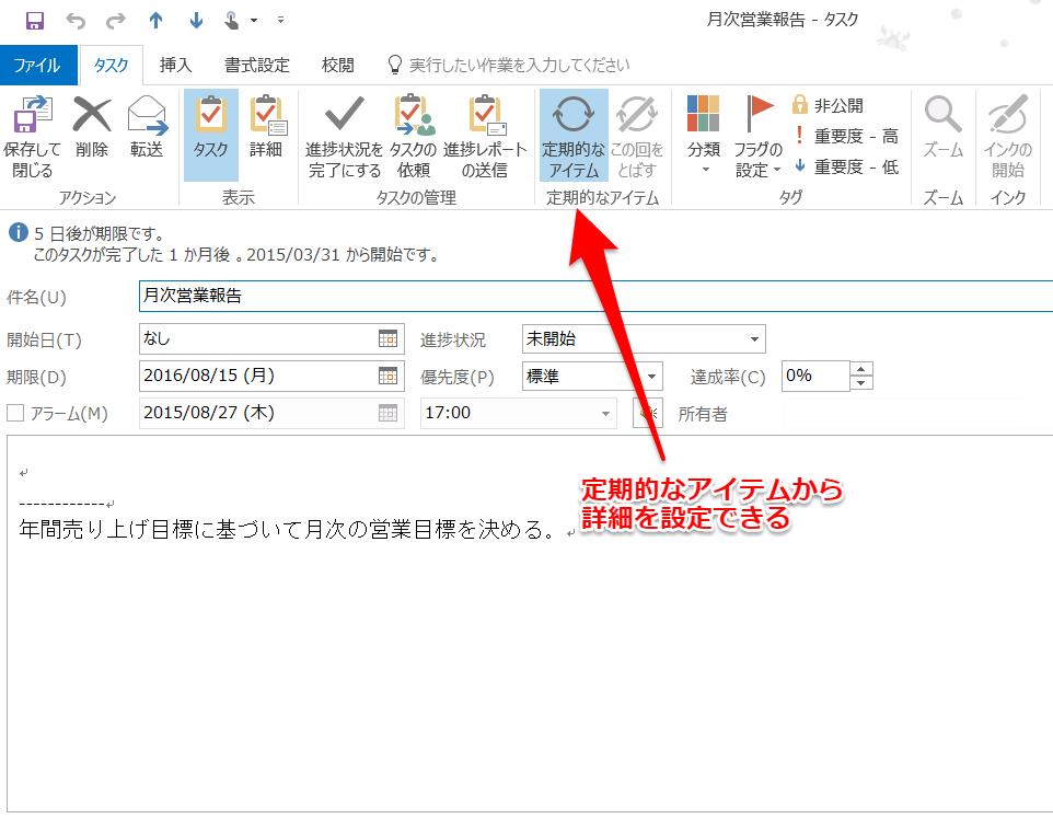 Outlook-ToDo9